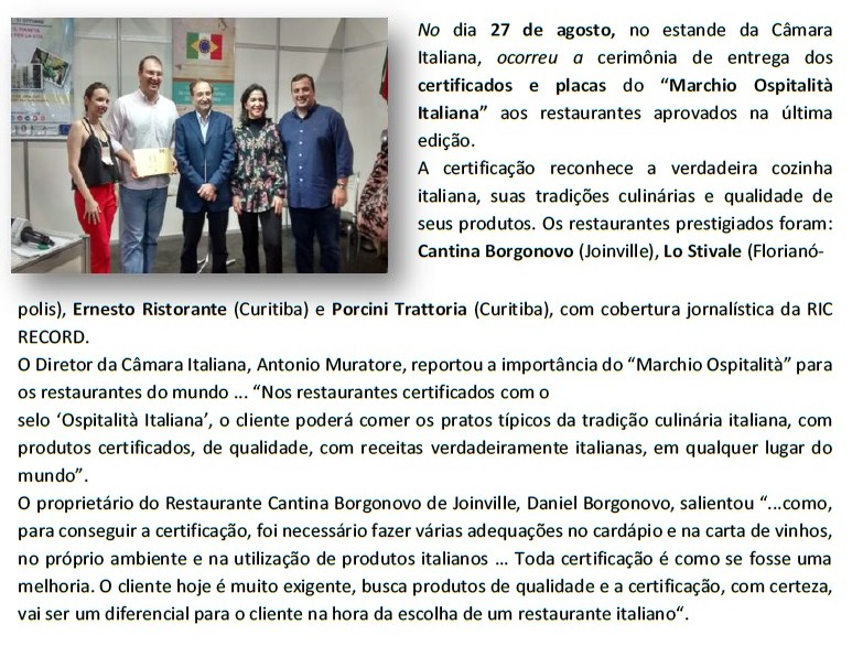 entrega certtificado 2015